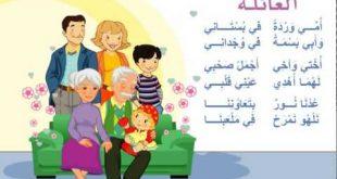 قصيدة عن الام للاطفال , افضل القصائد عن حنان وعطف الامهات على الابناء