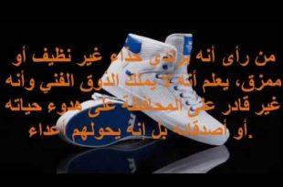صورة الحذاء في المنام للمتزوجة , تفسير الاحلام وحلم لبس الحذاء