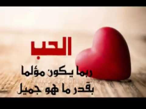 شعر جميل عن الحب اجمل واحلى الاشعار عن الحب والغرام عتاب وزعل