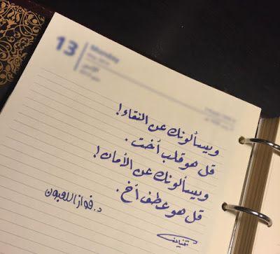صورة شعر عن فراق الاخ , قصيدة عن وداع الاخ