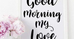 صور فيديو صباح الخير حبيبي , صباح الخير للحبيب