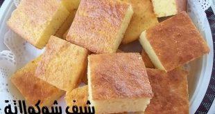 صورة كيكة بسيطة , طريقة عمل الكيكة الهشه سهلة وبسيطة