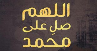 صورة صور اسلاميه , افضل الرمزيات الدينيه