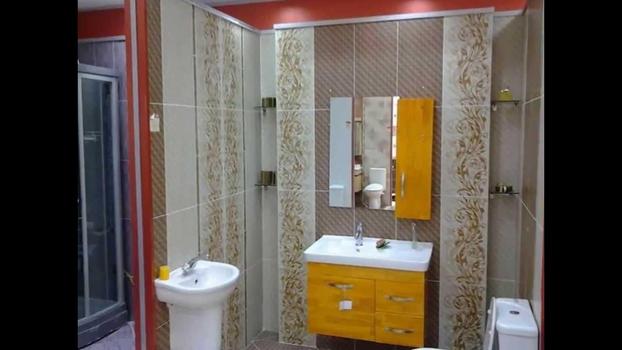 صورة اطقم حمامات , احدث موديلات ادوات صحيه 6198 5