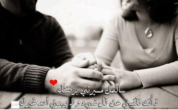 صور كلام رومانسي للحبيبة , عبارات حب غراميه للمحبوبه