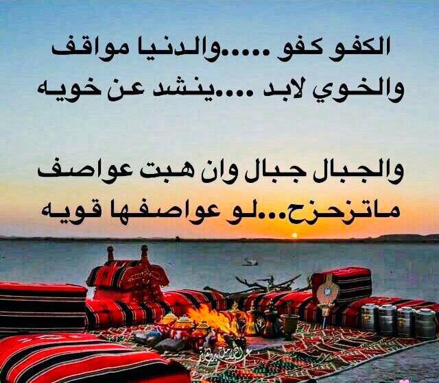 مجموعة صور لل شيلة مدح الصديق الوفي
