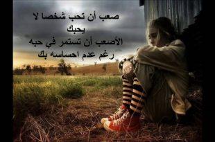 صور عبارات حزينة عن الحب , اقوال حزينة للحب