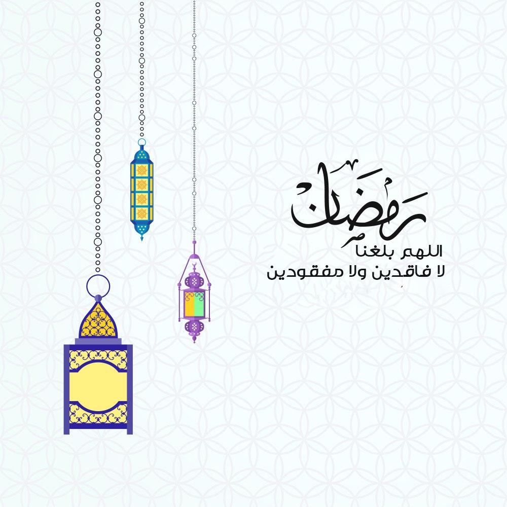 صورة صور وعبارات عن رمضان , اجمل صور وعبارات عن رمضان
