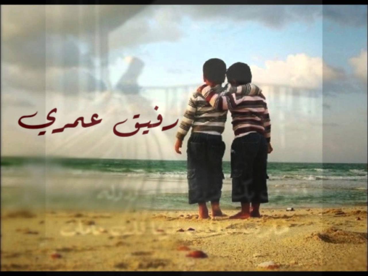 صورة كلمات جسر الصداقه , اجمل كلمات جسر الصداقة