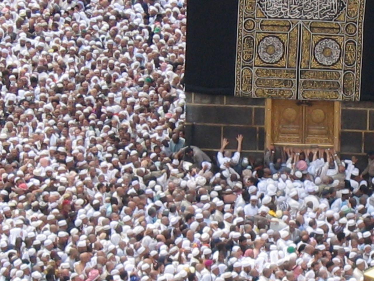 صورة دعاء رجوع الحاج , دعاء رجوع الشخص من الحج او العمرة