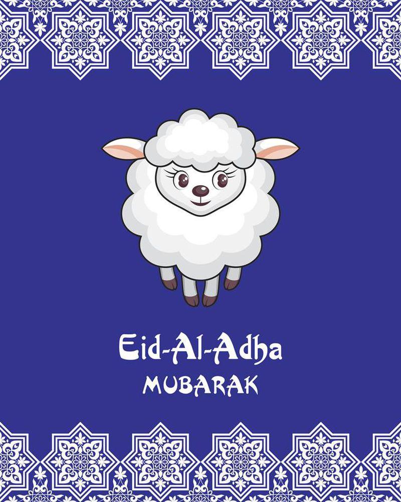 صورة بطاقات عيد الاضحى , اجمل بطاقات عيد الاضحي