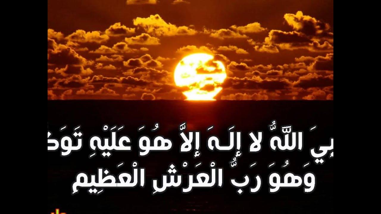 صورة اذكار المساء ماهر المعيقلي , افضل اذكار مساء ماهر المعقيلي
