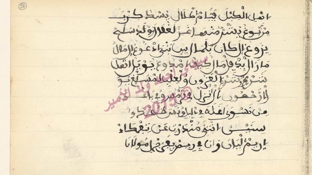 صورة الشعر الموريتاني القديم , ابيات من الشعر الموريتانى