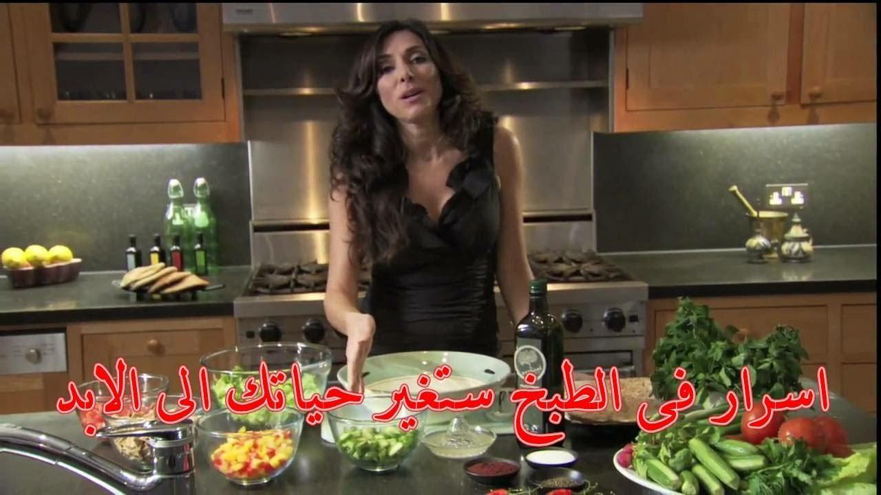 صور اسرار الطبخ اللذيذ , افضل اسرار الطبخ اللذيذ