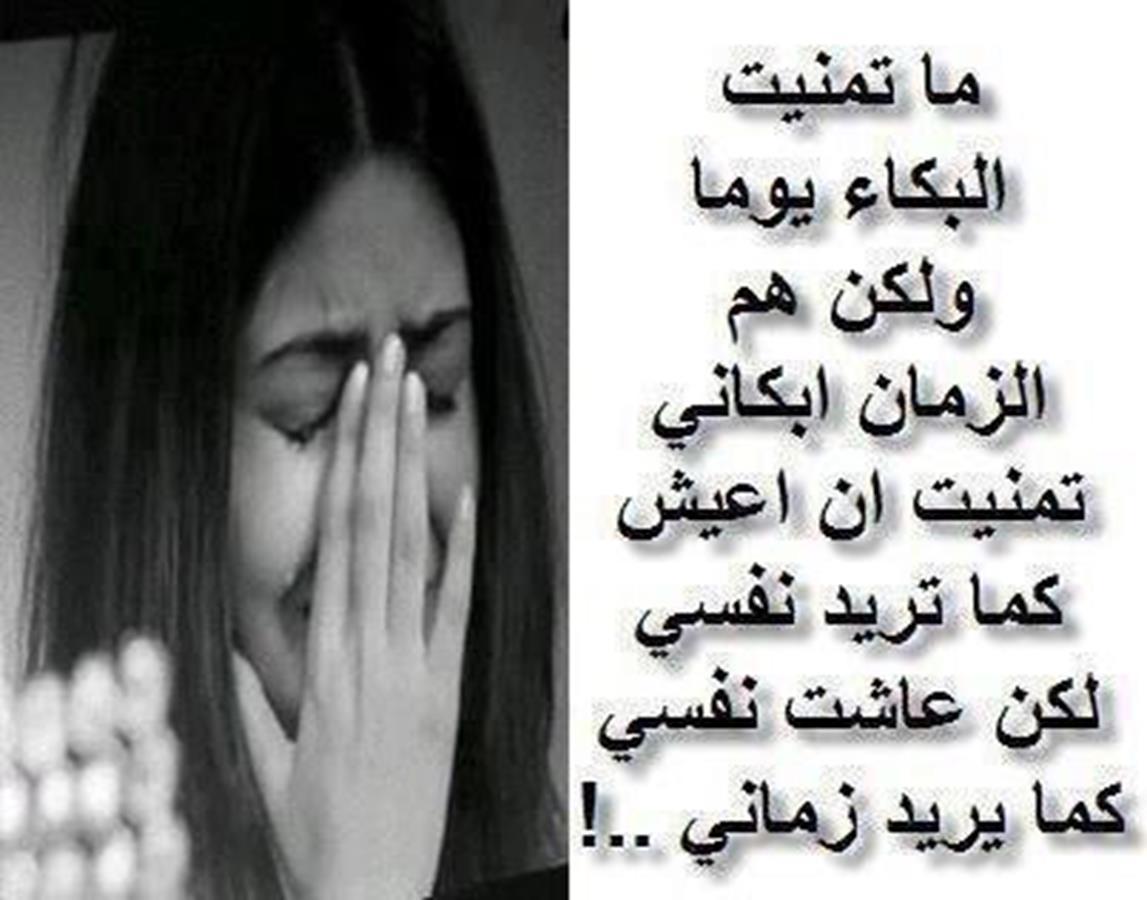 صورة قصائد حزينة جدا , اجمل قصائد حزينة جدا