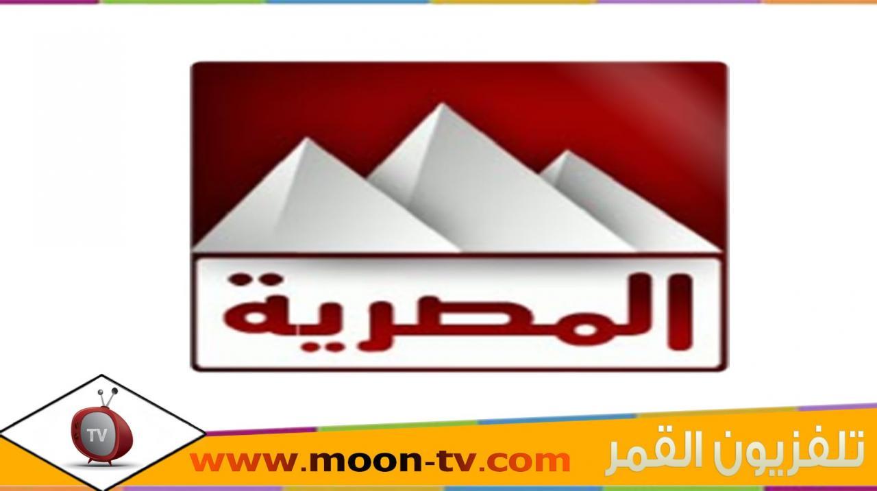 صور تردد القنوات المصرية , اشهر القنوات المصرية