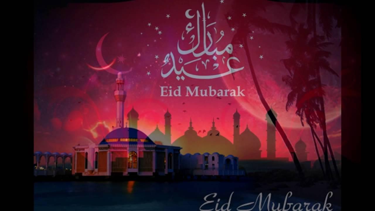 صورة اجمل الصور العيد , اروع تهانى العيد