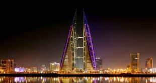 صورة احلى اماكن في البحرين , اروع اماكن فى البحرين