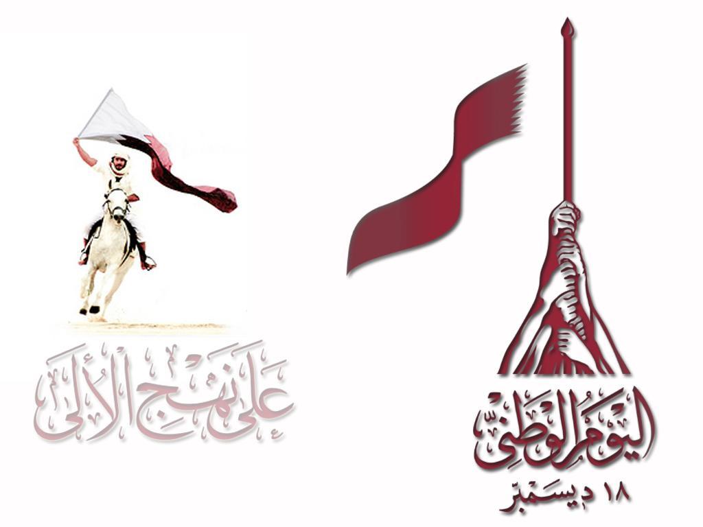 صورة خواطر عن قطر , اجمل خواطر عن قطر