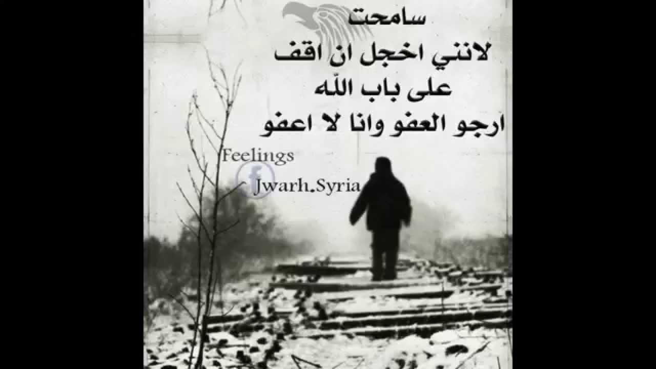 صورة افضل الحكم العربية , اقوال وحكم العرب