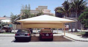 صور مظلات سيارات جدة , اوع تصميمات المظلات بجدة