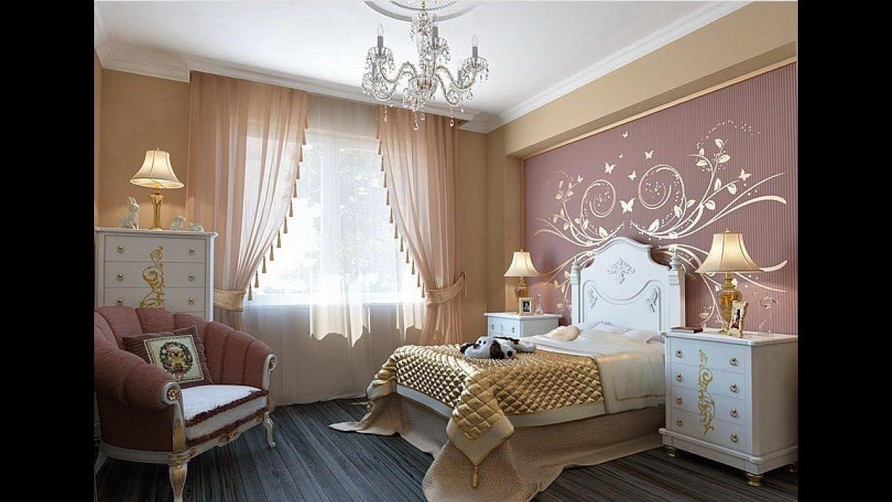 صور اجمل تصميم غرف النوم , اروع غرف النوم