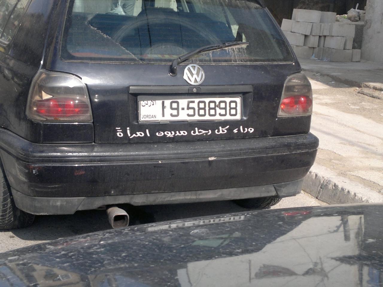صورة كتابات على سيارات , امثلة كتابة علي سيارة