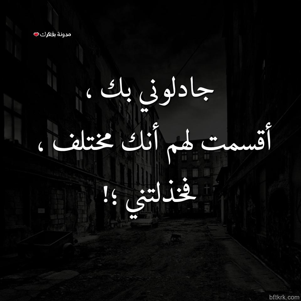 صورة صور عبارات فراق , وجع الفراق