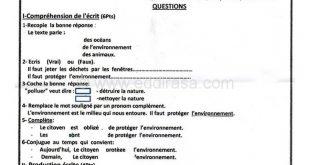 صورة تمارين في اللغة الفرنسية , تعلم اللغة الفرنسية