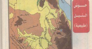صور خريطة حوض النيل , دول نهر النيل