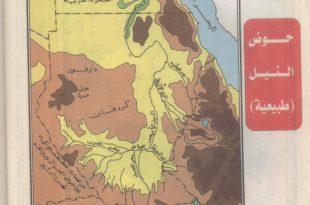 صورة خريطة حوض النيل , دول نهر النيل