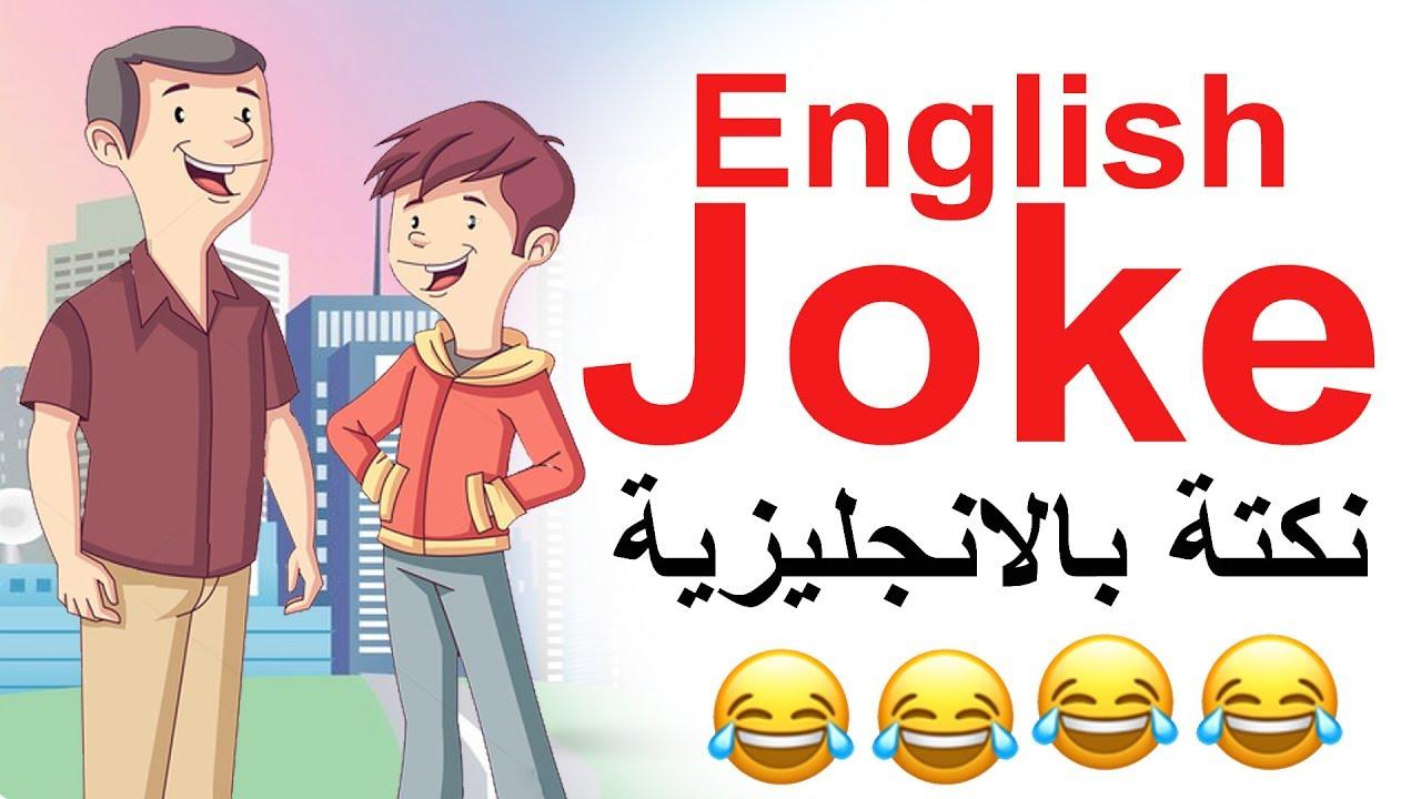 نكات ببجي مزخرفه بنات 5