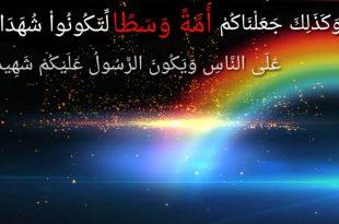 صور صور دينية متحركة , خلفيات اسلامية متحركة