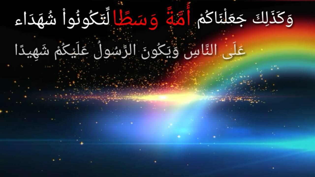 صورة صور دينية متحركة , خلفيات اسلامية متحركة