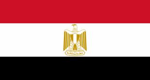 صورة ما هو كود مصر , مفتاح المكالمات لجمهوريه مصر العربيه