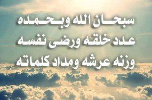 صور كلام ديني جميل , احلى عبارات اسلاميه