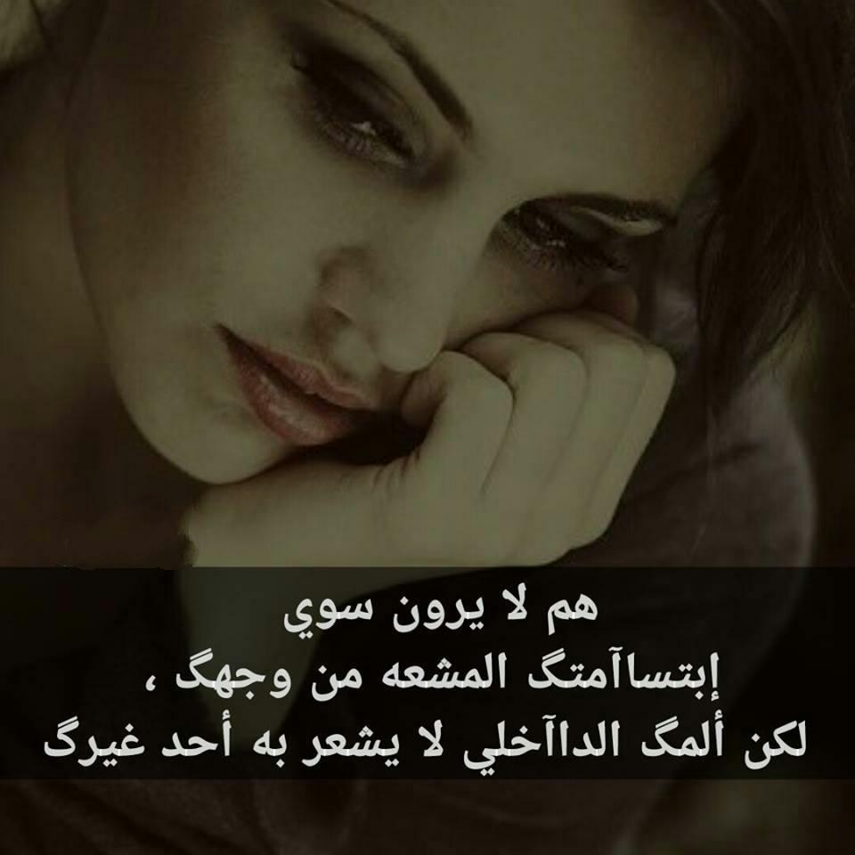 صورة كلمات حزينة فيس بوك مع الصور , عبارات وبوستات محزنه للنشر