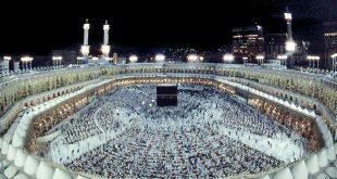 صور تحميل صور الكعبه , الكعبه بيت المسلمين