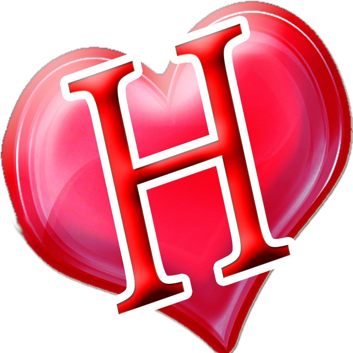 صورة صور حرف ال h , حرف ال h بااطارات مميزه
