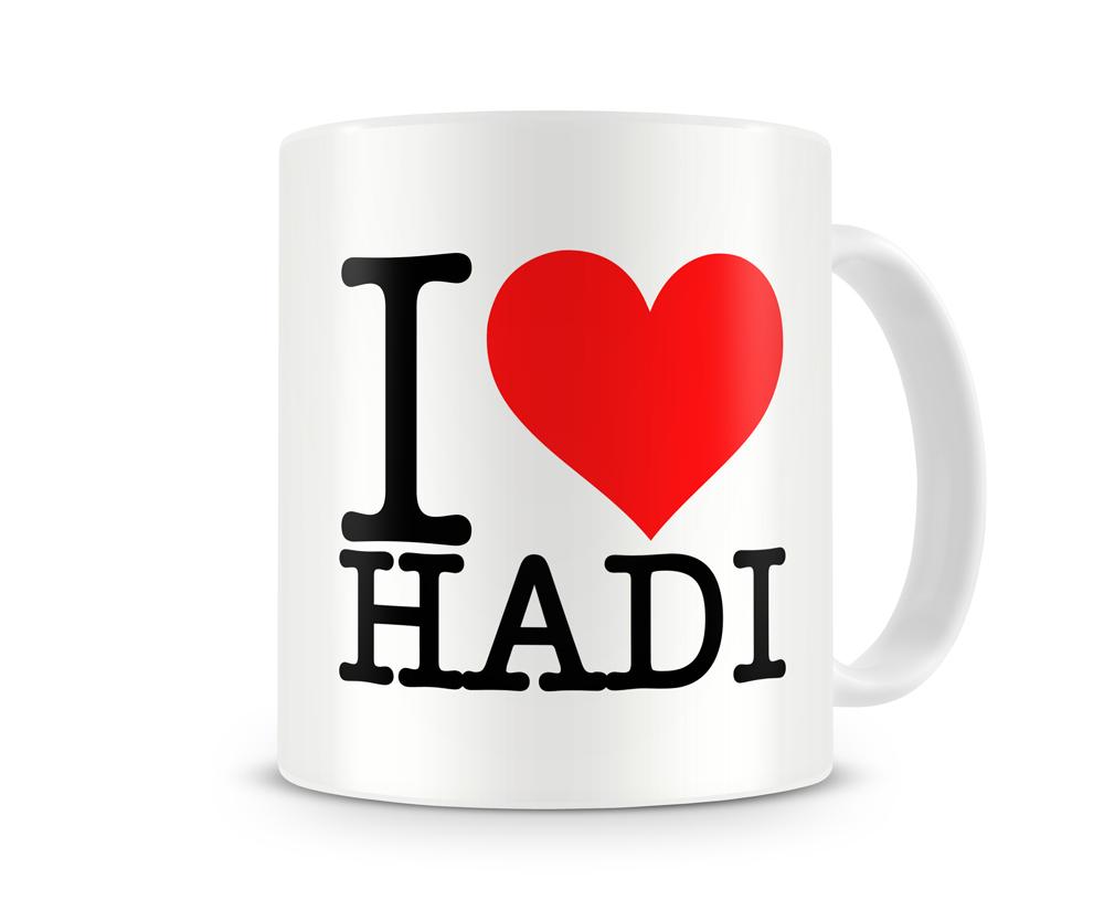 صورة اسم هدى بالصور , اجمل الصور المزخرفه لاسم هدى