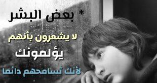 صور اروع الحكم بالصور , الحكمه تمشي الحياه صح