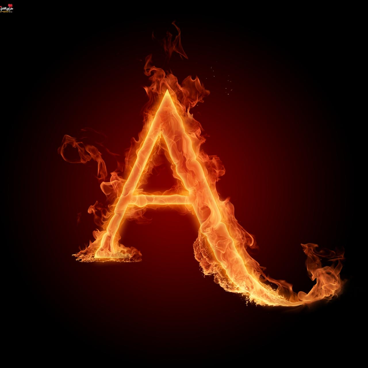 صورة تحميل صور حرف a , صور مميزه جدا لحرف ال a