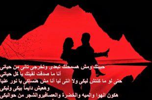 صورة اجمل الصور المكتوب عليها كلام في الحب , اروع مشاعر الحب مكتوبه في صور