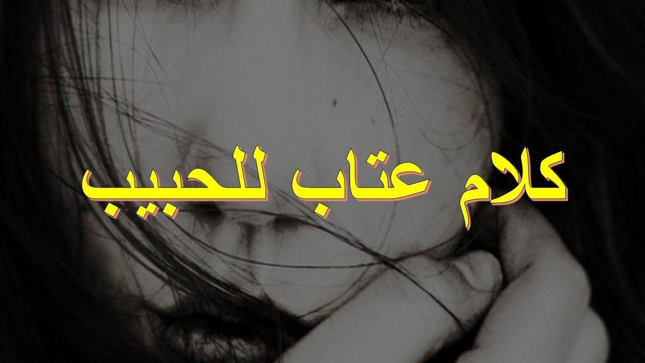 صورة صور مع شعر عتاب , صور شعر يعبر عن عتاب الاحباب