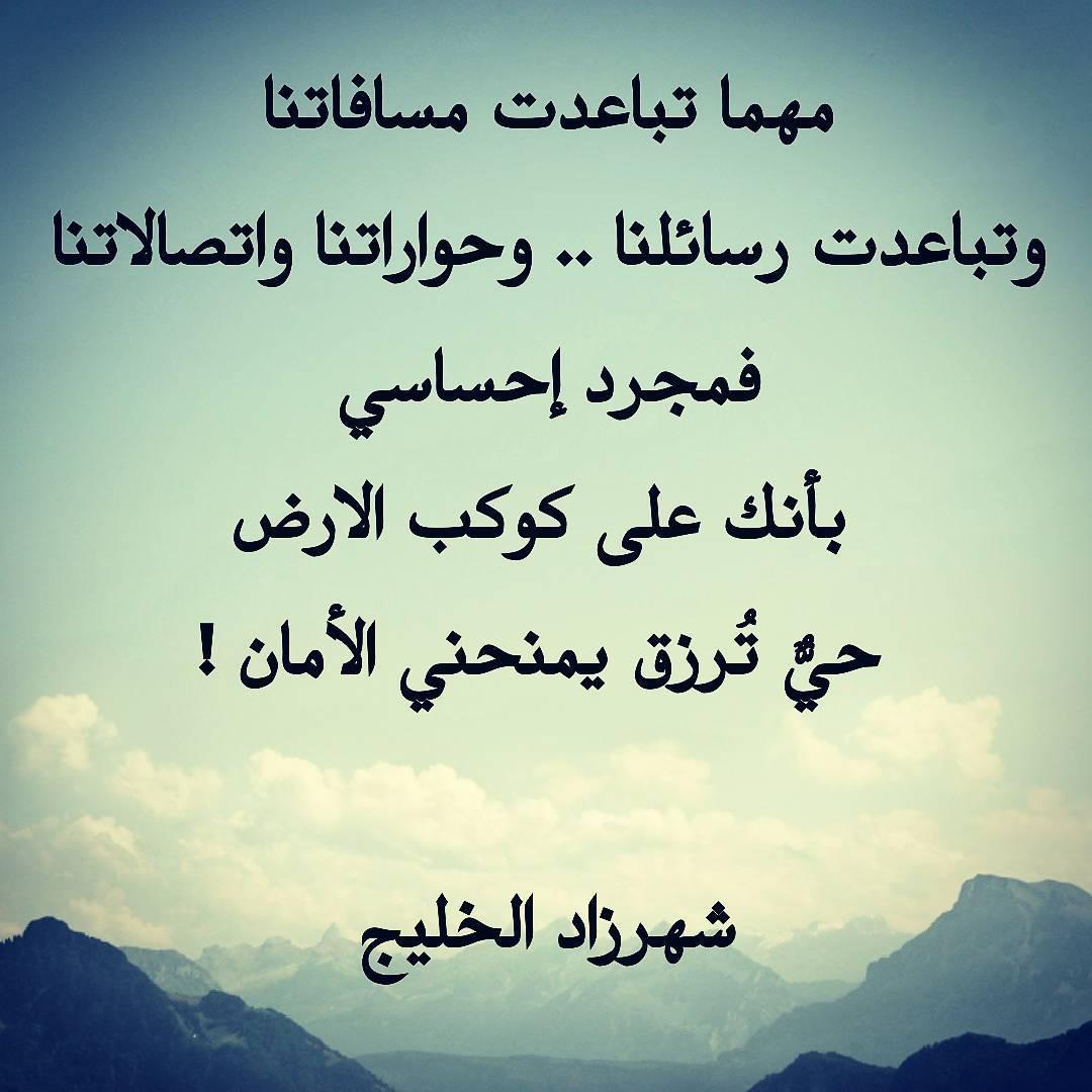صورة صور عتاب فراق , صور مكتوب عليها كلام عتاب 2622 3