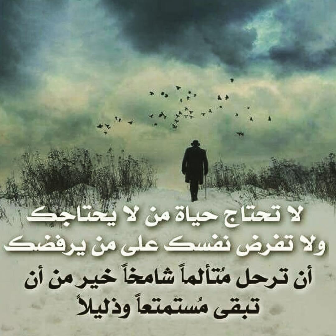 صورة صور عتاب فراق , صور مكتوب عليها كلام عتاب 2622 7