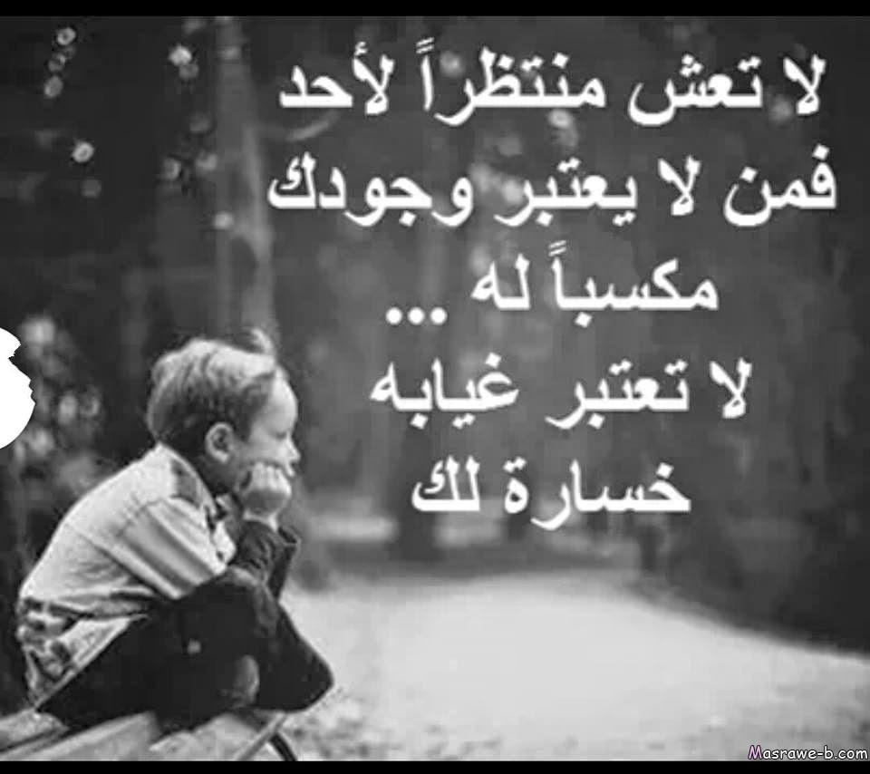 صورة صور عتاب فراق , صور مكتوب عليها كلام عتاب 2622 9