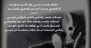 صورة كلمات وصور عتاب للاصدقاء , العتاب اوقات بيوجع