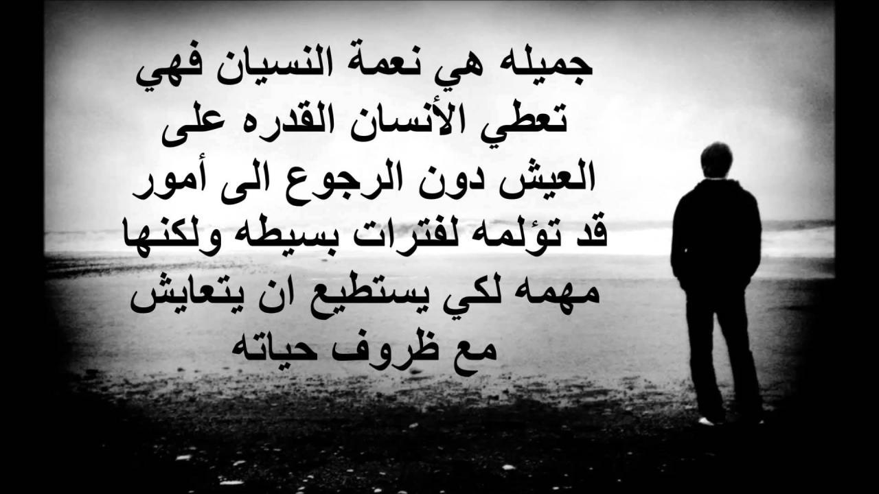 صورة صور عتاب ونسيان , صور مكتوب عليها احلي كلام العتاب و النسيان