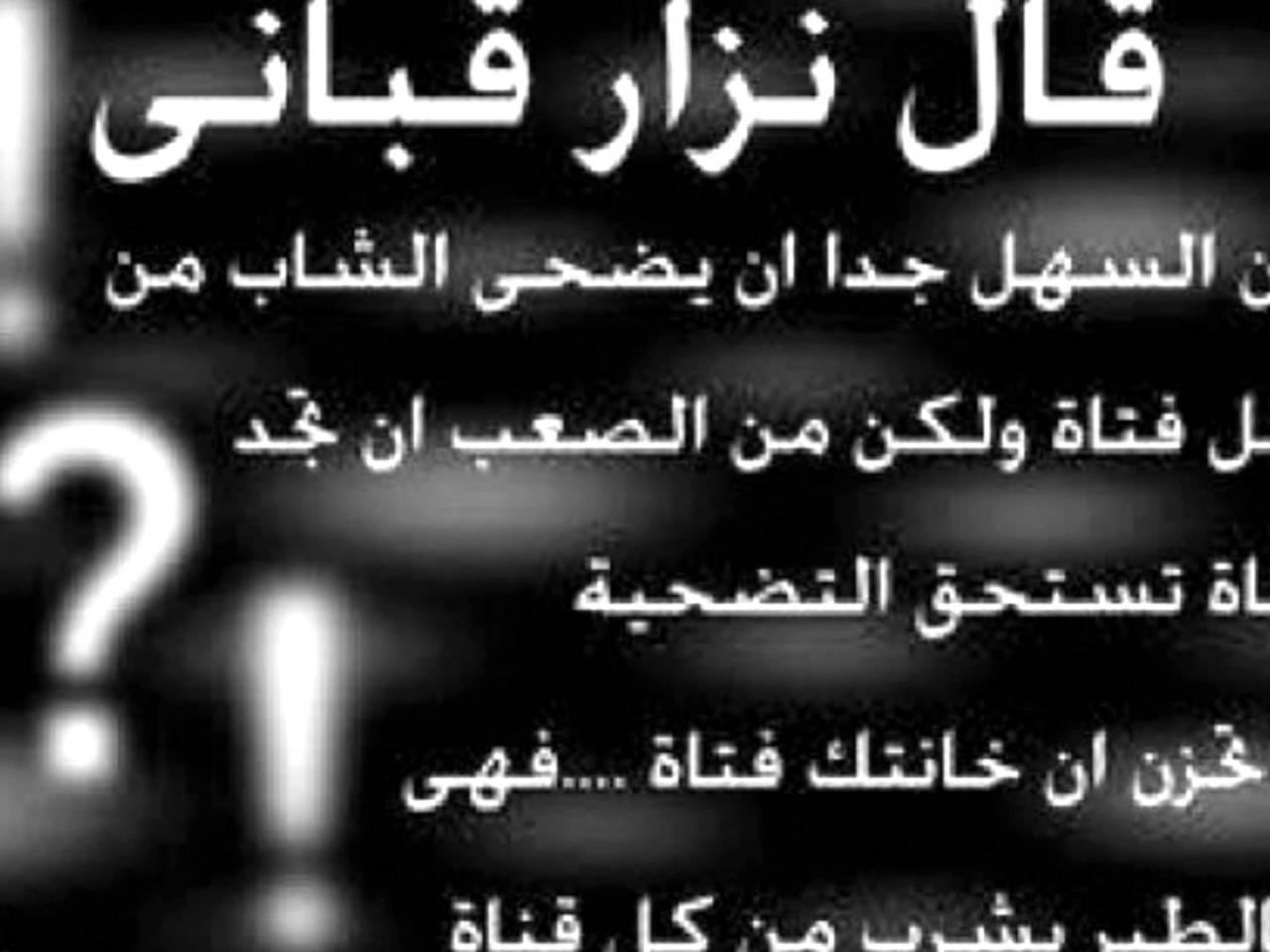صور عتاب الاصدقاء الاصدقاء و كلمات كثيره عن عتابهم عتاب وزعل
